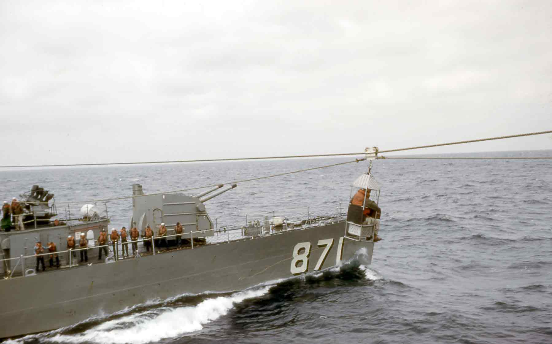 Photo - Highline transfer from USS Damato