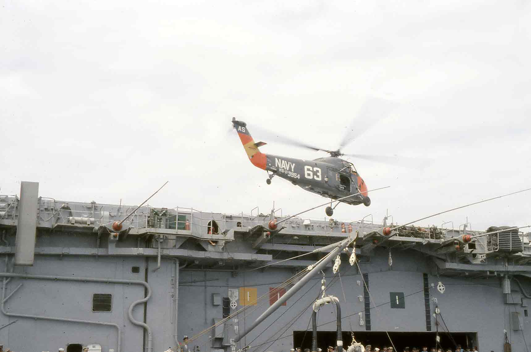 Photo - helo lifting off from Wasp flightdeck